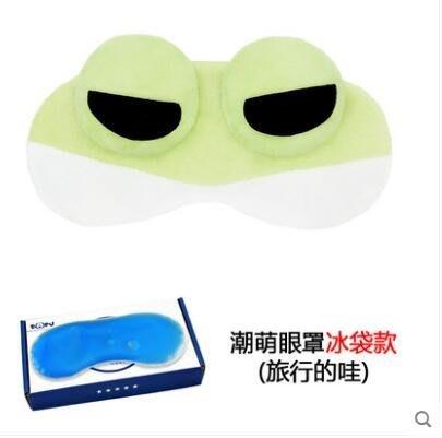 可愛眼罩睡眠冰袋遮光緩解個性透氣女卡通眼疲勞搞怪韓國夏季學生
