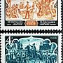 【牟根古郵-160601-RS-1】1966年 蘇聯 古典票 2全