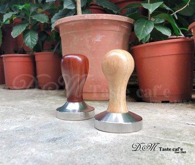 柔柔微風餐具批發 -【附發票】 MILA 橡木咖啡填壓器/義式咖啡機/壓粉器/Espresso Temper
