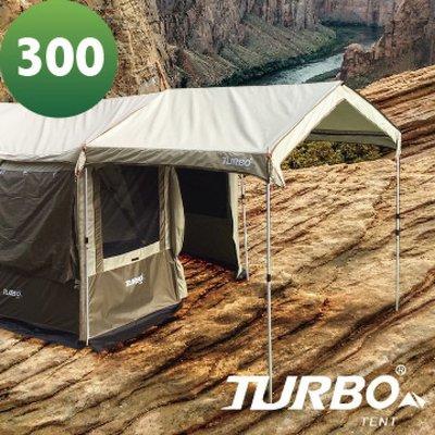 【大山野營】TURBO TT-TL04 Lite300 延伸屋簷 前庭 延伸布 8人快速帳篷 專利快速帳