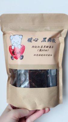 暖心手工紅棗枸杞黑糖薑茶 無化學添加 不含防腐劑 黑糖 黑糖薑茶 薑母茶 黑糖薑母茶