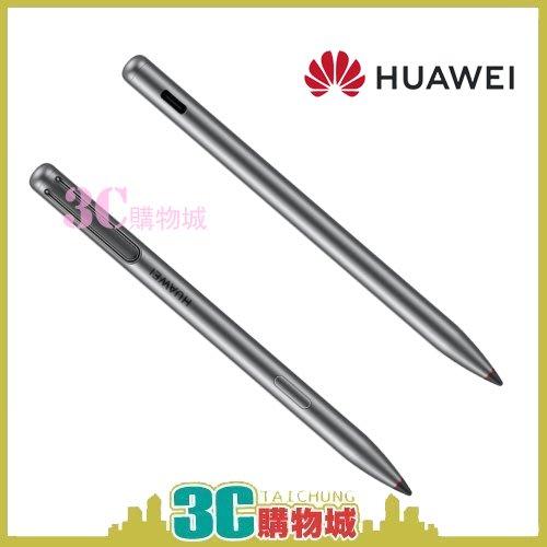 3C購物城*HUAWEI 華為 M-Pen (Mate 20X)   手寫筆 觸控筆 平板 手機 配件 周邊