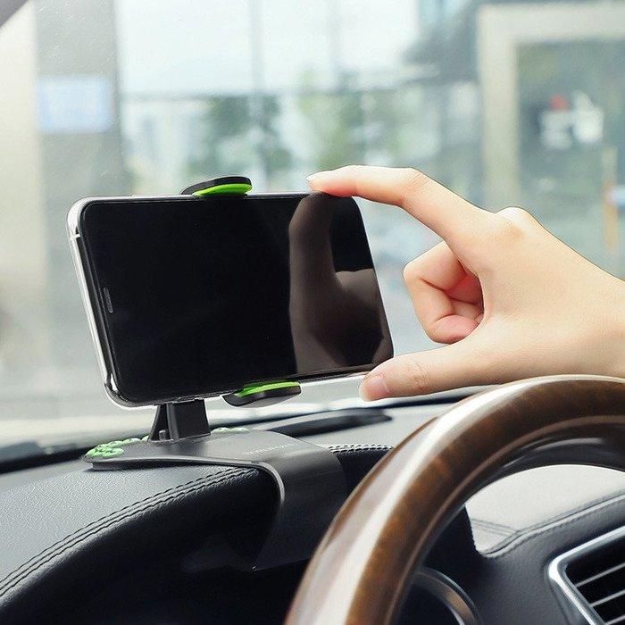 熱銷款 車用儀表板手機支架 導航支架 儀表板夾式車架+臨停號碼牌 出遊必備 儀表板導航支架(BH16)  交換禮物