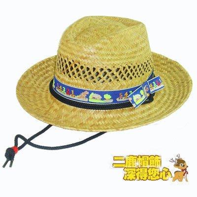☆二鹿帽飾☆ 小朋友 帥氣牛仔透氣藺草帽 (54cm以內) -3色
