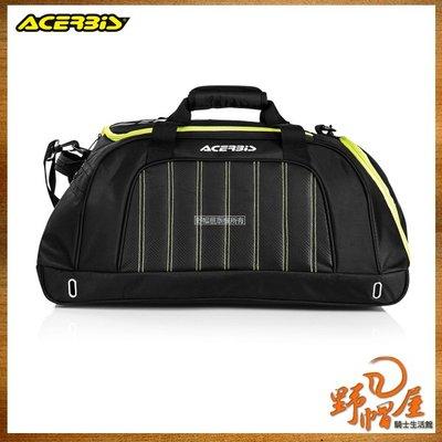 三重《野帽屋》義大利 ACERBIS PROFILE BAG 行李袋 裝備袋 旅行 大容量 50公升 50L。黑黃