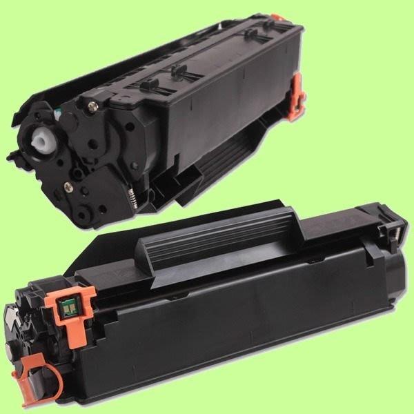 5Cgo【權宇】HP 285A 85a CE285A 環保碳粉匣 P1102 M1132 M1212 兩支特價組 含稅