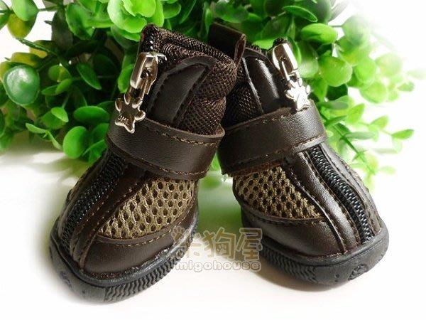 【米狗屋】雙色拼接透氣寵物鞋子-咖啡色˙高級牛筋鞋底防滑狗鞋
