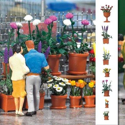 傑仲 博蘭 公司貨 BUSCH Flower Pots With Flowers 20/ 1209 HO
