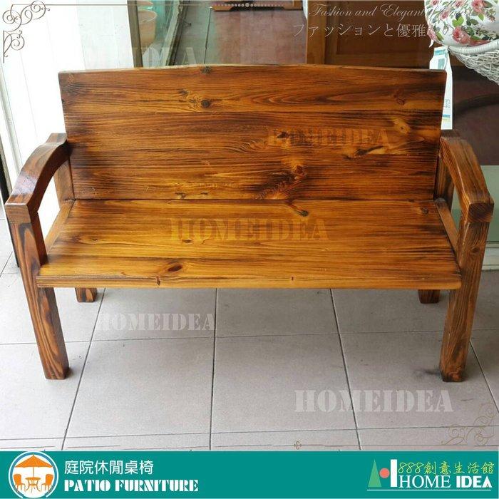《888創意生活館》411-B10實木長椅$6,300元(26餐桌椅躺椅折合桌椅休閒椅)高雄家具