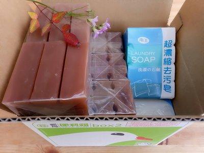 茶籽皂36顆/二代超濃縮去污皂12顆...郵局便利箱組合