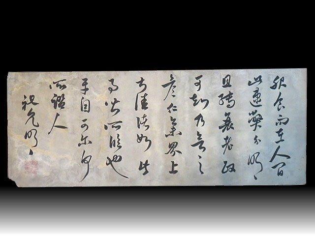 【 金王記拍寶網 】S1238 中國近代書法家 名家款 書法原作 手寫書法 一張 罕見 稀少~