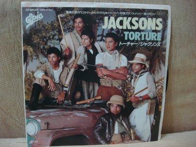 [阿慜歌的音樂小舖]二手EP{ JACKSONS }---TORTURE**近如新**稀有片中的稀有片**