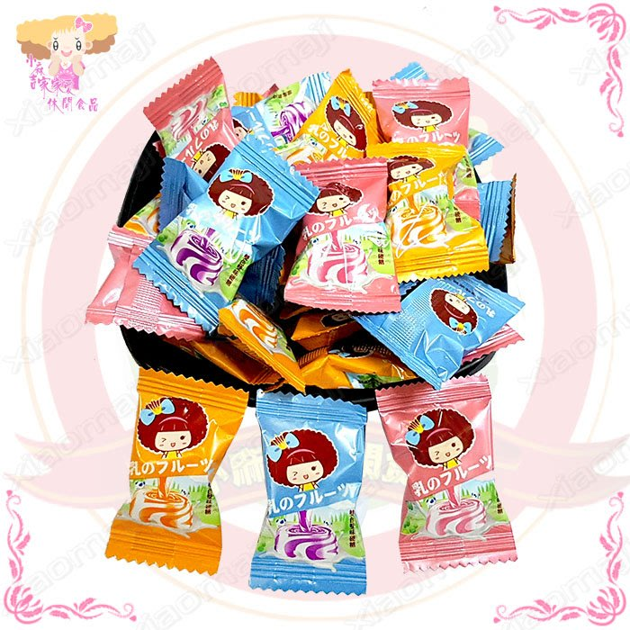 ☆小麻吉家家愛☆凱蒂水果糖(奶素)一包特價58元 水果牛奶口味 喜糖 糖果 硬糖 年貨