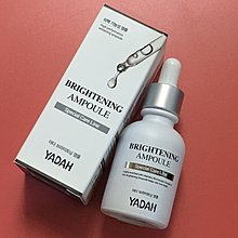 Yadah 保濕亮膚精華 30ml Brightening Ampoule