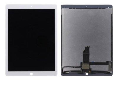 [南勢角維修] Apple iPad Pro 12.9 液晶螢幕 第一代 維修完工價7500元 全台最低價