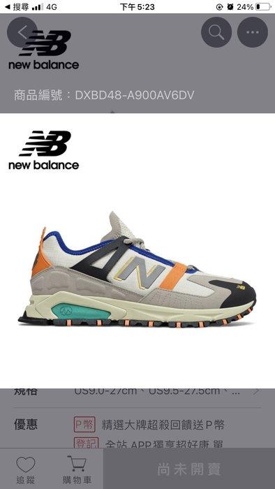 ➕S.P➕男女鞋 NEW BALANCE X-Racer 復古 防潑水 休閒 運動 卡其 藍 橘 MSXRCTCE-D