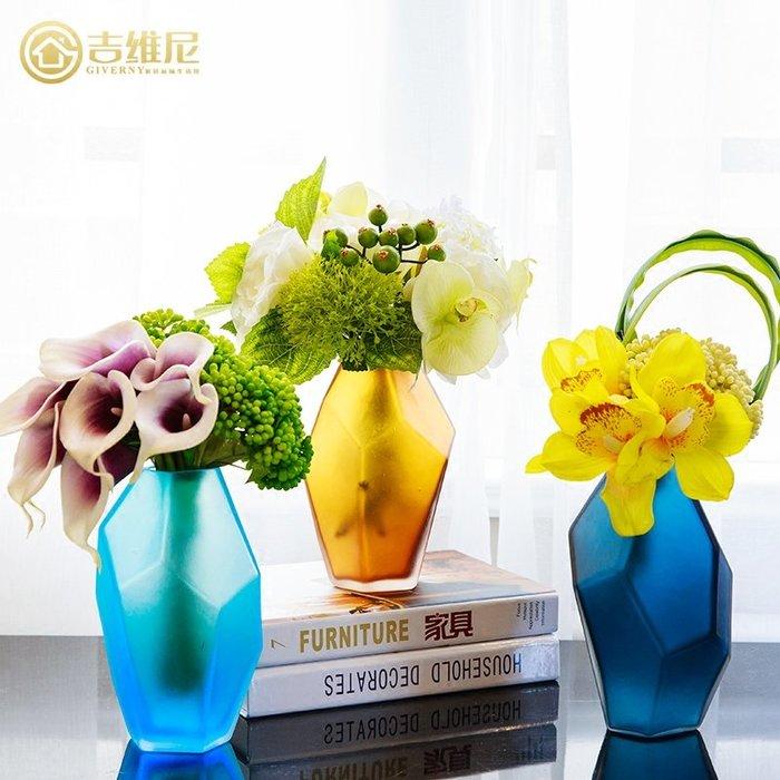 〖洋碼頭〗簡約現代花瓶 彩色幾何玻璃擺件茶几餐桌小清新裝飾花瓶 jwn396