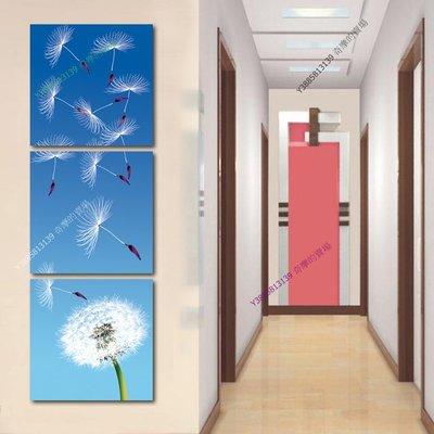 【70*70cm】【厚0.9cm】薄公英-無框畫裝飾畫版畫客廳簡約家居餐廳臥室牆壁【280101_297】(1套價格)