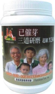 橡樹街3號 源順 三道研磨黑芝麻已催芽粉 300g/罐【A14034】