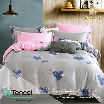 100%天絲床罩 加大6x6.2尺 吉米(灰) 鋪棉床罩 TENCEL 八件式 BEST寢飾