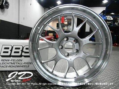 JD-MOTORS日本原裝世界知名鍛造...
