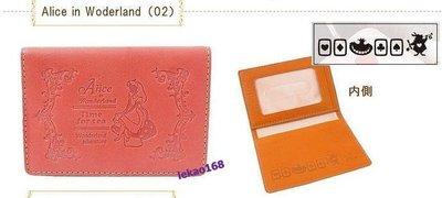 日本迪士尼Disney 愛麗絲手工牛皮證件包收納皮包[Made in Japan情人生日好禮 ]