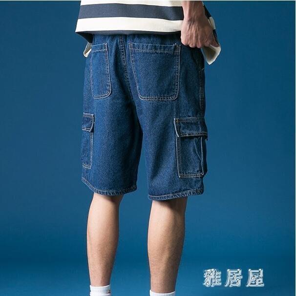 工裝五分牛仔短褲男寬鬆夏季時尚墜感闊腿中褲子多口袋直筒潮流 BP393YJW