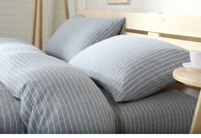 #S.S 可訂製無印良品風格天竺棉純棉材質雙人床包單人床包組 灰底白條紋 棉被床罩寢具 ikea hola muji