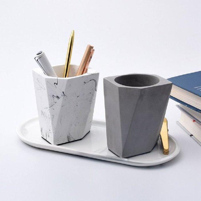 ART。DECO  時尚北歐風ins水泥材質幾何筆筒裝飾品創意家居桌面收納筒工業風擺件