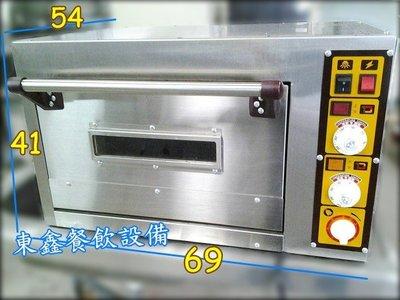 ~~東鑫餐飲設備~~  全新 鋁合金 半盤烤盤 / 半盤烤皿