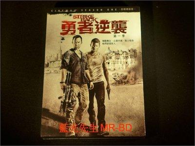 [DVD] - 勇者逆襲 : 第一季 Strike Back 四碟精裝版 ( 得利公司貨 )