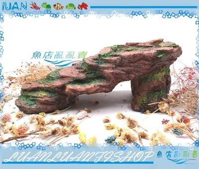 【~魚店亂亂賣~】兩棲爬蟲動物25220 XLA仿真階梯岩石曬台(紅)曬背台(烏龜島)39x8x12cm水盤/食盤