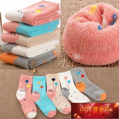 女童襪子加厚保暖純棉兒童小孩厚毛圈加絨花邊寶寶毛巾襪  【HOT購物狂】