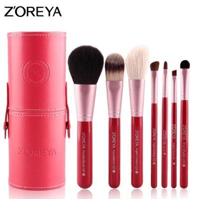 ZOREYA7支初學者便攜彩妝套裝 全套化妝套裝 新品 化妝刷套刷