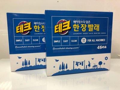 LG健康生活[蘇打酵素洗衣紙]單盒賣場 WT-D176VG、WT-S18VBW、WT-S19TVC、F2514NTGW、WT-ID157SG、WT-S12GV