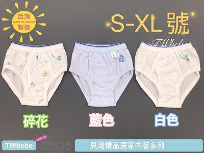 《貝灣》小乙福 純棉男童三角褲 ~S-XL號賣場~ 1911070 內褲 台灣製造