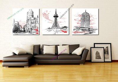 【30*30cm】【厚2.5cm】卡通鐵塔-無框畫裝飾畫版畫客廳簡約家居餐廳臥室牆壁【280101_134】(1套價格)