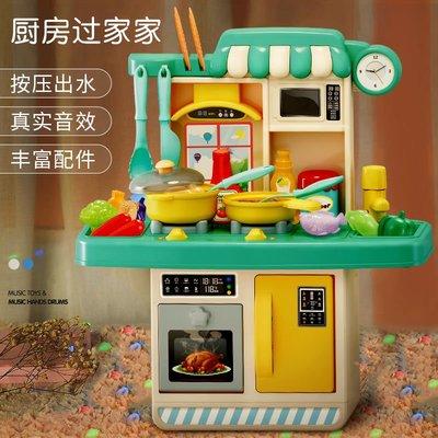 網紅過家家兒童仿真廚房玩具套裝小女孩男孩寶寶炒菜做飯煮飯