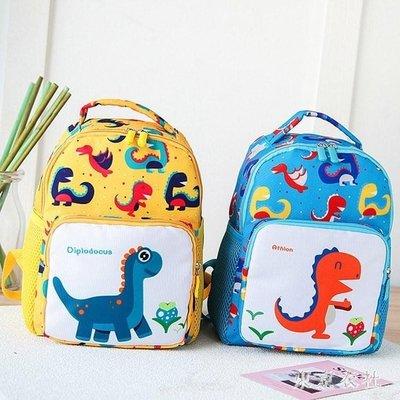 寶寶書包1-3-6歲幼兒園男童春游大班兒童雙肩包男恐龍防走失背包 QQ9337