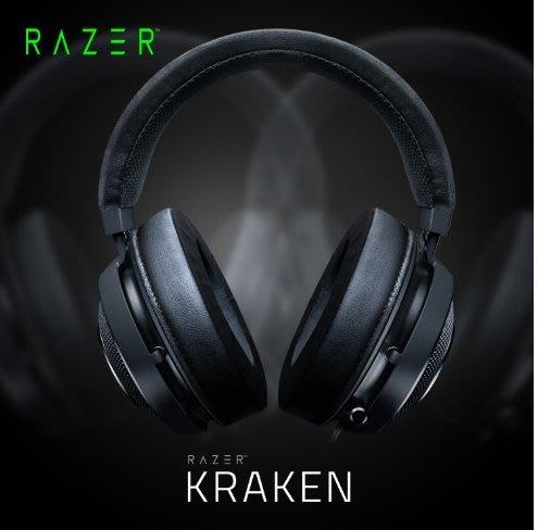 SAFEHOME 雷蛇Razer Kraken 北海巨妖-黑 電競耳機麥克風 GJ27930