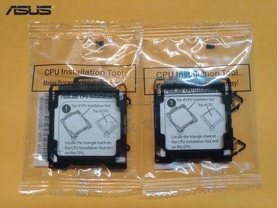 【UH 3C】華碩 ASUS CPU安裝工具 CPU安裝輔助工具 手殘救星 CPU installation Tool