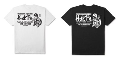 【HOMIEZ】HUF STICK N POKE S/S TEE【TS00382】黑 白S-XL 前後 絲網印花 短T