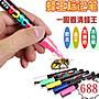 【688蜂具】日本製蜂王標記筆 顏料筆 不傷蜂...
