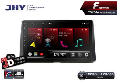 【JD汽車音響】JHY F系列 FD63 TOYOTA COROLLA CROSS 2020~ 10吋專車專用安卓主機