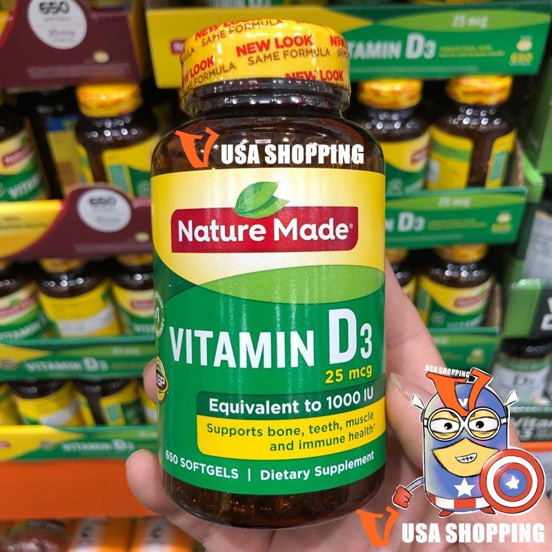 北美旗艦代購~美國直發Nature Made萊萃美維生素D3促進鈣片吸收D3 1000IU*650粒