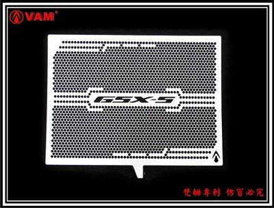 ξ 梵姆 ξ SUZUKI 1516 GSX-S1000 蜂巢孔水箱護罩( Radiator Cover )
