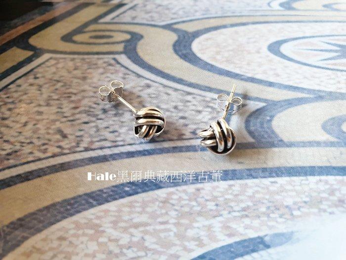黑爾典藏西洋古董 ~純銀 純925銀 三股硫化純銀耳環(小)~美國雜誌走秀韓國時尚首爾穿搭