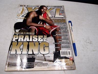 【懶得出門二手書】《NBA美國職籃聯盟134》KING PRAISED預約偉大無極限│七成新(B26A23)