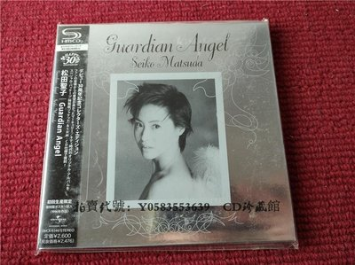 CD珍藏館 松田聖子 Guardian Angel (JP)