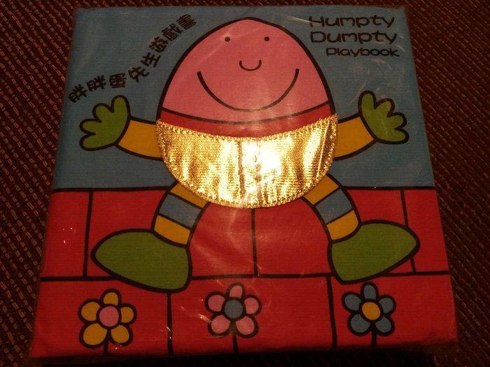 布書 小飄蟲幼幼英文10,胖胖蛋先生遊戲布書, 青林國際出版股份有限 本產品通過安全測試